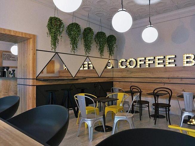 где выпить кофе
