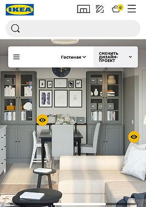 ХРУЩЕВКАМ БОЙ: IKEA запустила программу для типовых домов