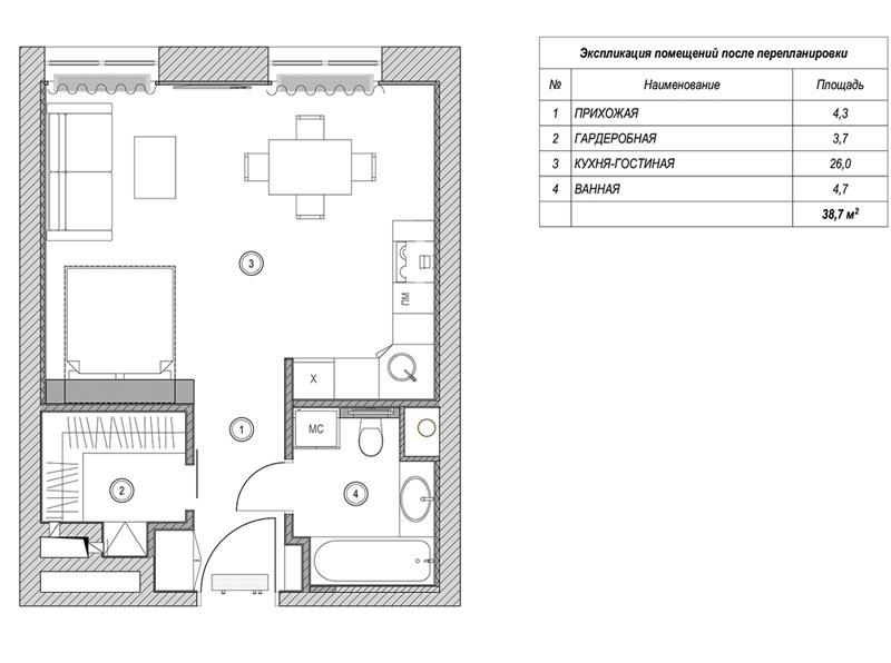 Окна в пол и откидная кровать: действительно стильный интерьер студии площадью 39 м²
